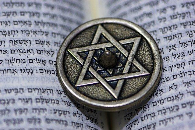 המשניות המפורסמות ביהדות שכדאי להכיר